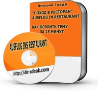 Free_slide-show_ausflug_in_restaurant