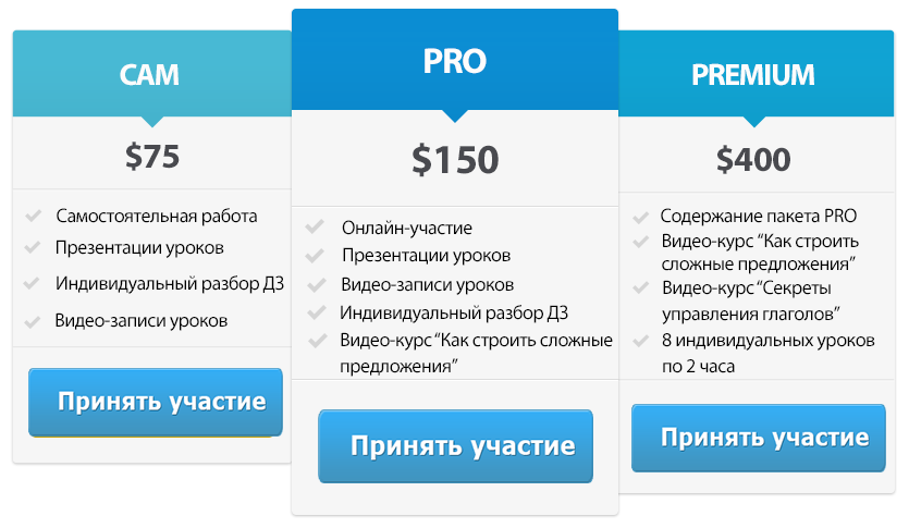 pricing-table_2