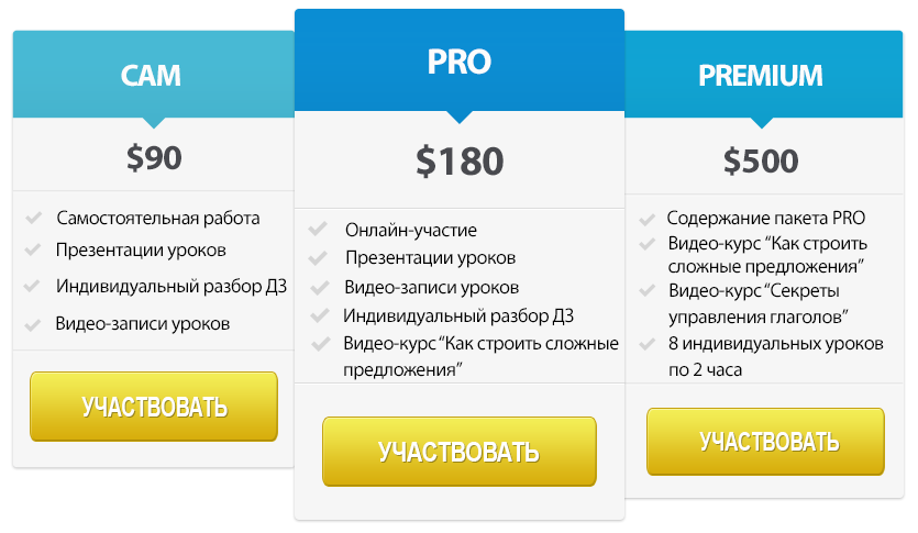 pricing-table_3