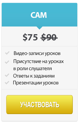 pricing table_1